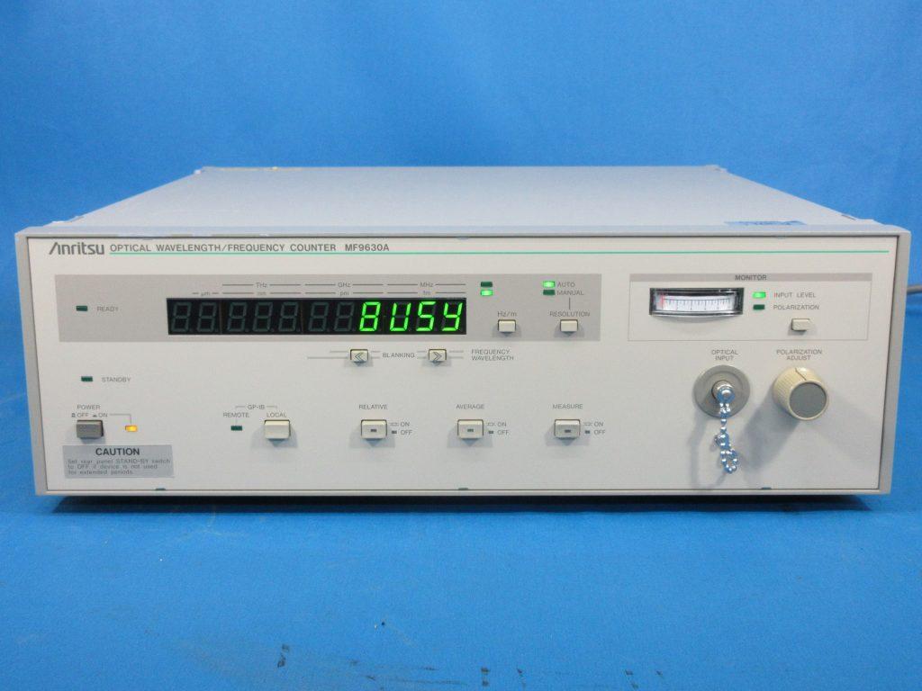 光波長/周波数カウンタ MF9630A