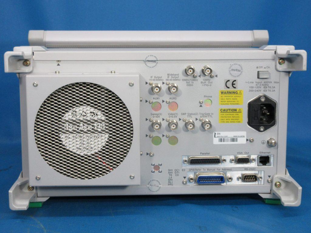 スペクトラム アナライザ MS2687B/01,MX268730A