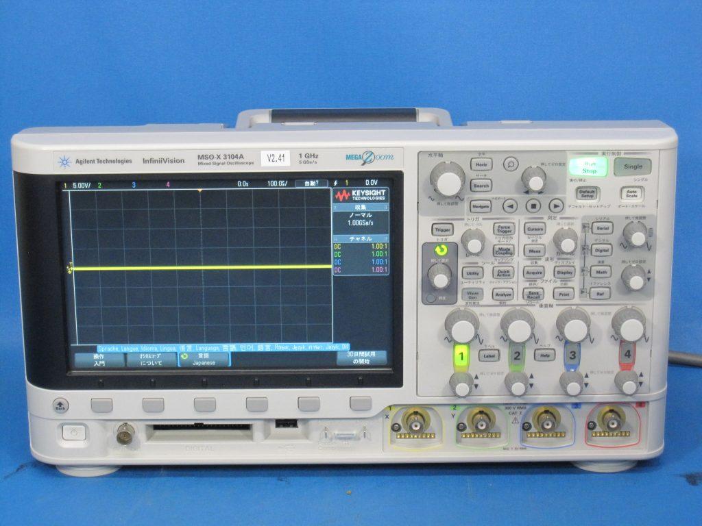 ミックスド・シグナル・オシロスコープ MSOX3104A/001,040