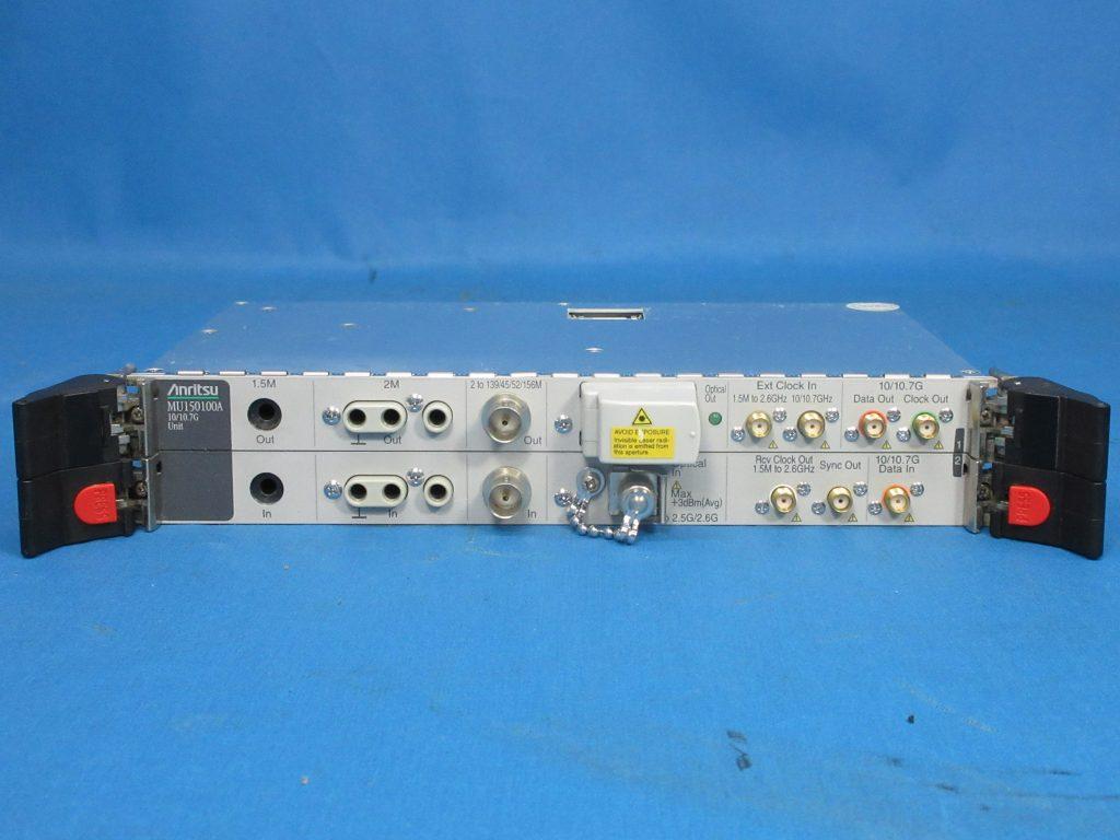 10/10.7G ユニット MU150100A/03,05