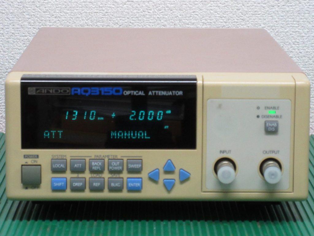 光可変減衰器 AQ3150(0)
